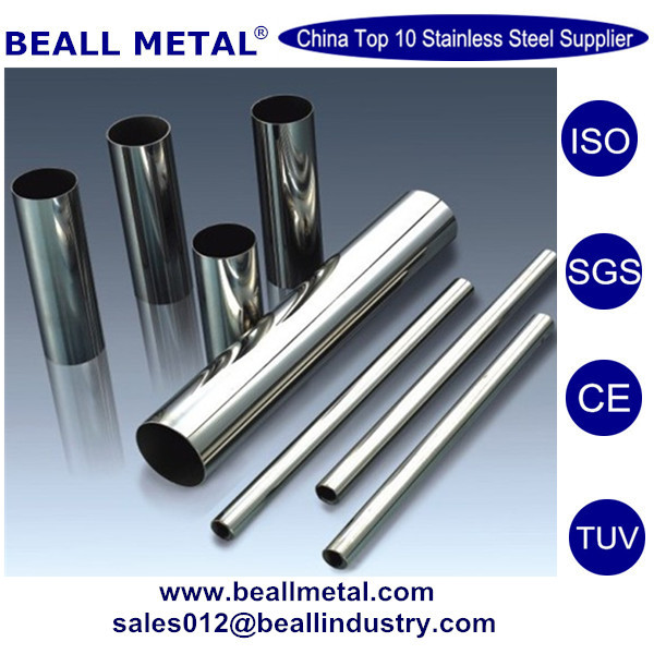 thin wall stainless steel ss pipe 201 304 321 manufacturer