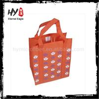 Wholesale cheap non woven bag, non woven shoulder bag, colorful shopping nonwoven bag