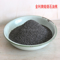 Metallurgy Industry Usage Of Calcined Petroleum