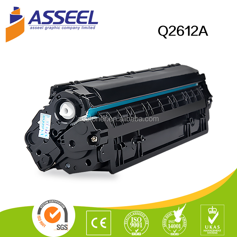 Hight quality compatible toner Q2612A for HP Laserjet 1010