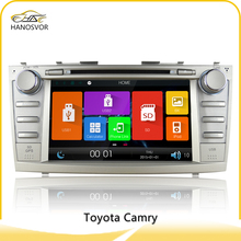 8 Inch 2 Din Toyota Camry Touch Screen Car DVD Player With GPS Support DVB-T TV