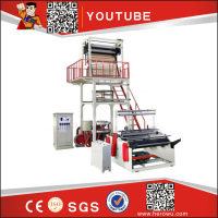 HERO BRAND high quality pe plastic film extrusion blown machine