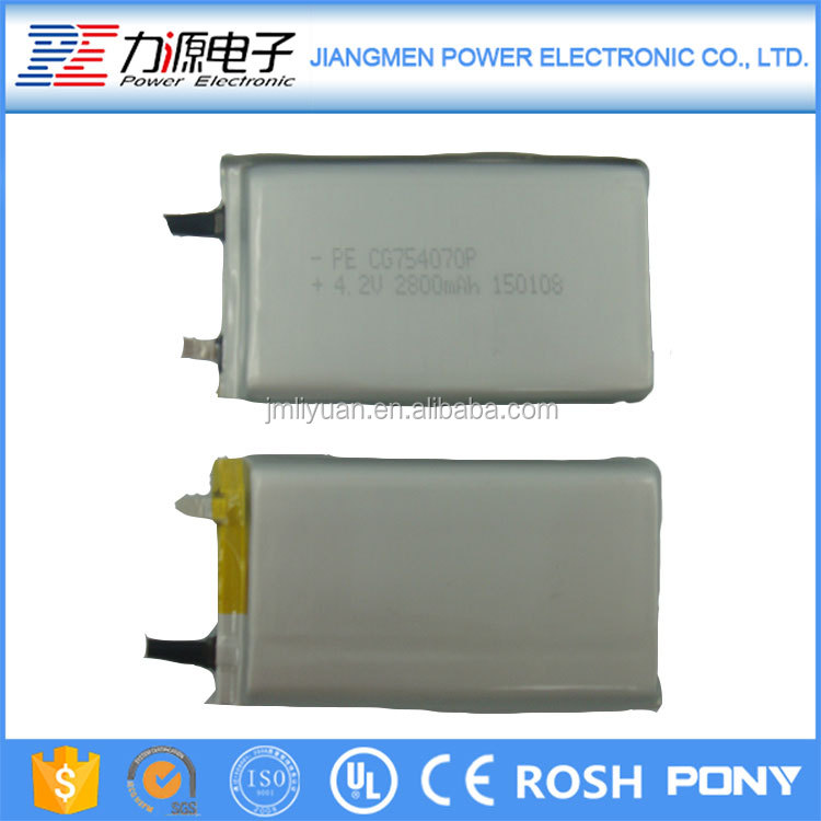 Wholesale china goods 7.4v 2800mah lithium battery pack