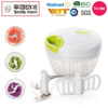 Stainless steel blade hand-powered chilli chopper twist vegetable chopper food chopper