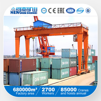 China supplier double girder crane container gantry crane for sale