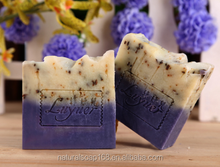 lavender & Chamomile cold process soap, natural cold made beauty soap