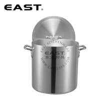 Aluminum commercial cooking pot stock pot high type