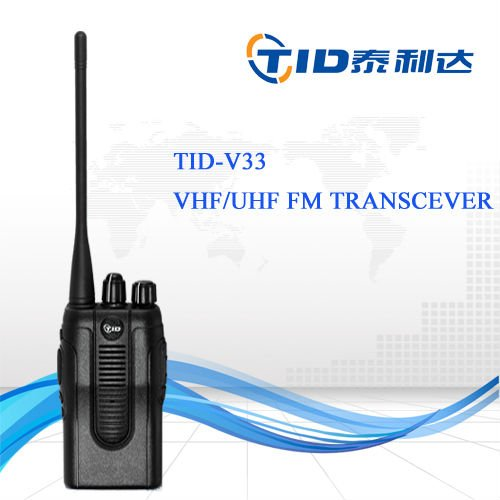 TD-V33 Security guard equipment radio rugged-reliable hot ham 2 way radio