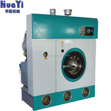 various laundries used dry cleaning machine with price reduction/cut