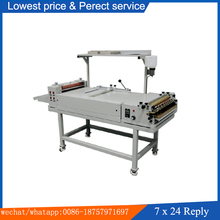 SK950L Book Cover Making Machine