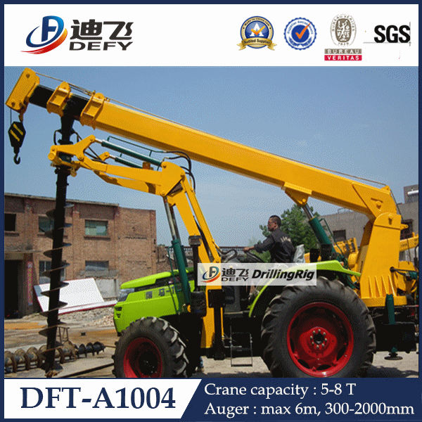 DFT-A1004 Bore Pile Machine with Crane