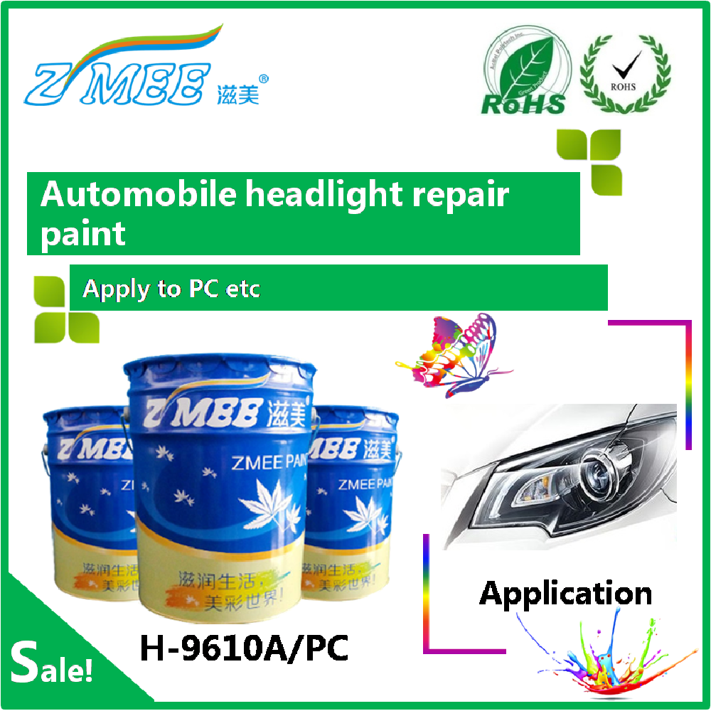 H-9610A/PC Automobile headlight repair paint/car varnish