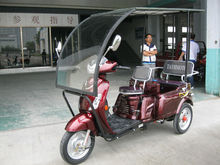 125cc handicapped tricycle
