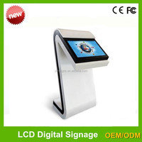 42inch Z-type touch lcd all in one