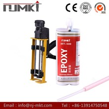 NJMKT epoxy resin hardener ab glue modified epoxy injection anchor glue epoxy glue