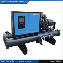 screw type water cooling chiller machine with various cooling capacity