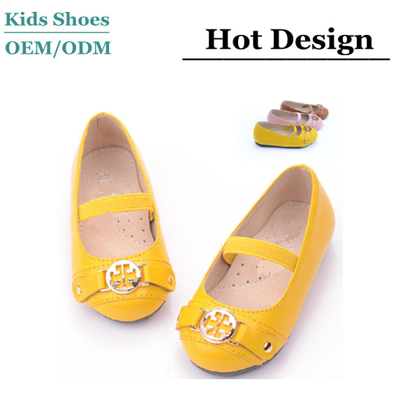 Yellow girls dress shoes