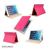for Ipad leather armor case 7 85 inch tablet case