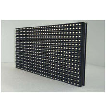 320*160mm RGB SMD3535 P10 outdoor full color led display screen module