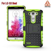 2015 Stryfer tpu+pc 2 in 1 for LG G3 Beat armor case ,stand fuction for LG G3 Beat