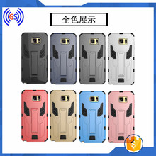 2016 New Armor Cover Plain Mobile Phone Cases For SAMSUNG S7 Edge