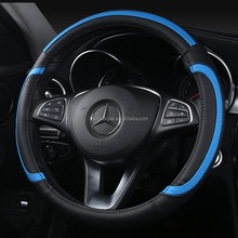 China factory PU steering wheel cover with high quality for sale