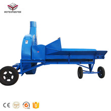 Forage chopper straw crushing machine grass chaff cutter