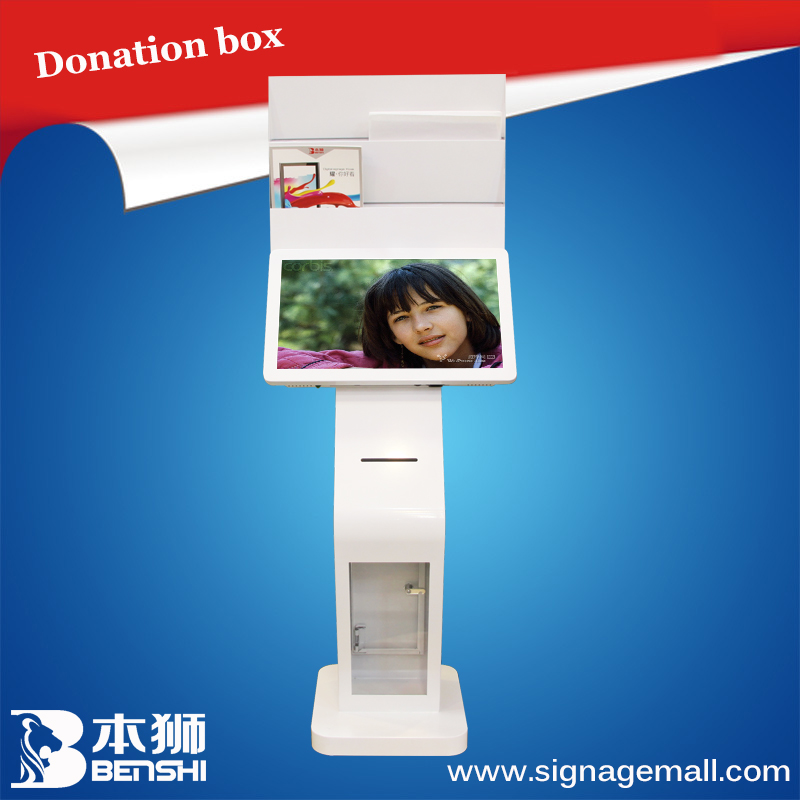 TFT 22 inch LCD touch screen Monitor for Advertising with donation box and holder