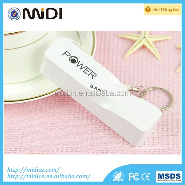 Best electronic gifts top sales mini power bank 2600mah for all smart phone