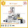 AB 2-layer blowing film machine and printing machine have excellent processing equipment