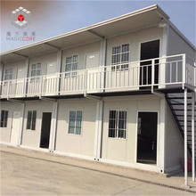 used refrigerated containers container coffee shop Prefabricated Container House
