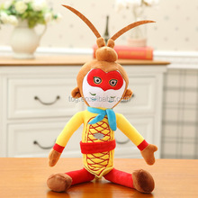 Lovely Plush Monkey King with Clothes