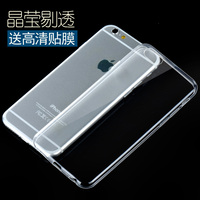 2016 Newest made in china plastic tpu fashion fancy shockproof soft mobile phone bumper back cover clear case for LG G3 F400