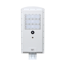 IP65 40W all in one integrated LED solar street light for road lighting