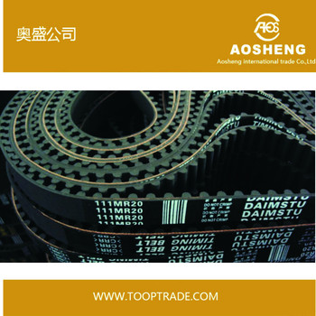 AOSHENG,ROYALINK,OEM rubber belt Auto spare parts162S8M2H auto timing belt