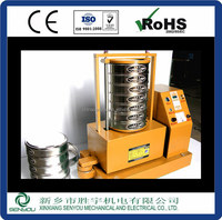 Stainless steel electronic test sieve manufacturer