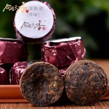 wholesale mini tuocha tea puer tea
