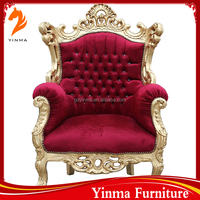 2015 China Cheap antique telephone chair