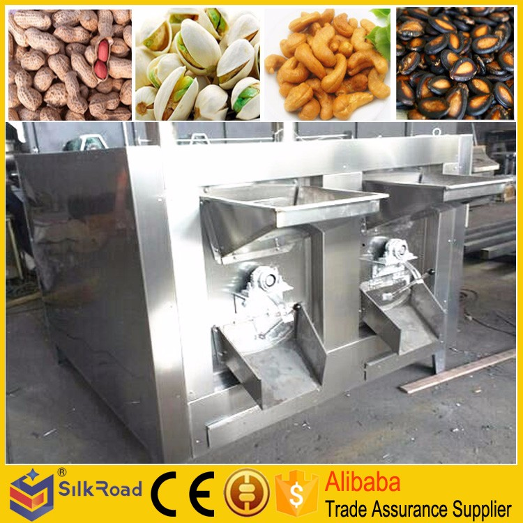 High Quality chili roasting machine