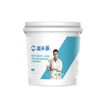Soft multi-layer texture coating