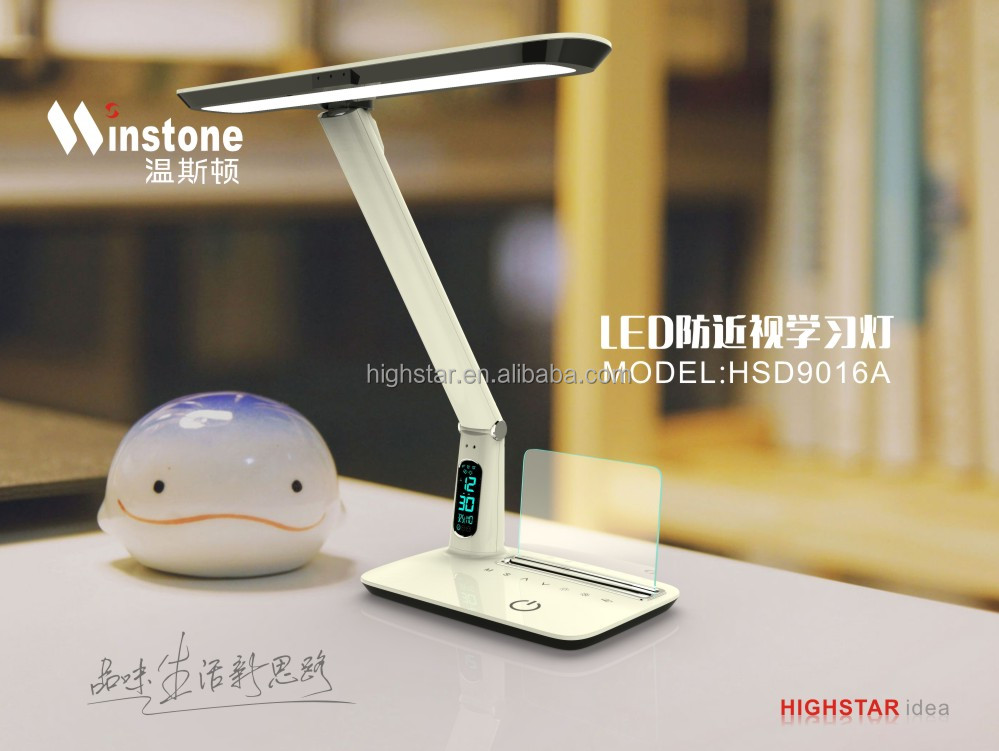 white battery eye protect energy save house Table Lamp