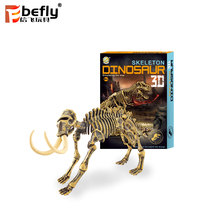 DIY Plastic small mammoth toy animal skeleton model