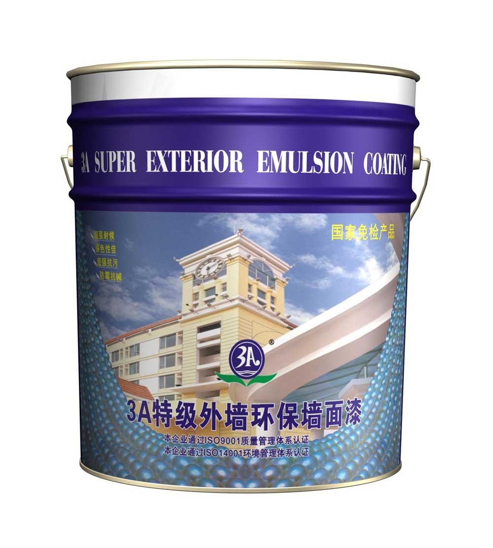 Maydos 2K Oil Based Weathering Resistance Exterior Wall Paint