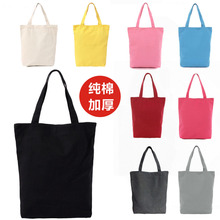 2016 custom logo full color printing canvas cotton tote bag
