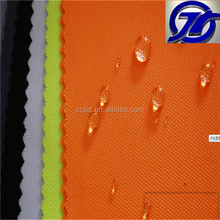 300D waterproof oxford fabric