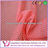 bag lining polyester textile fabric/mesh fabric