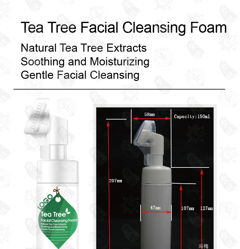New Product Natural Tea Tree Extracts Gentle Facial Cleansing With Foam Pump