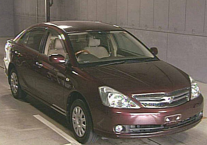 2007 Toyota Allion NZT240 A15G-PKG 60th Special Edition
