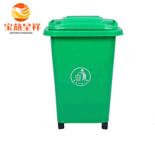 Medium Size Green Plastic Trash Bin with Wheels for Outdoor with Logo Free