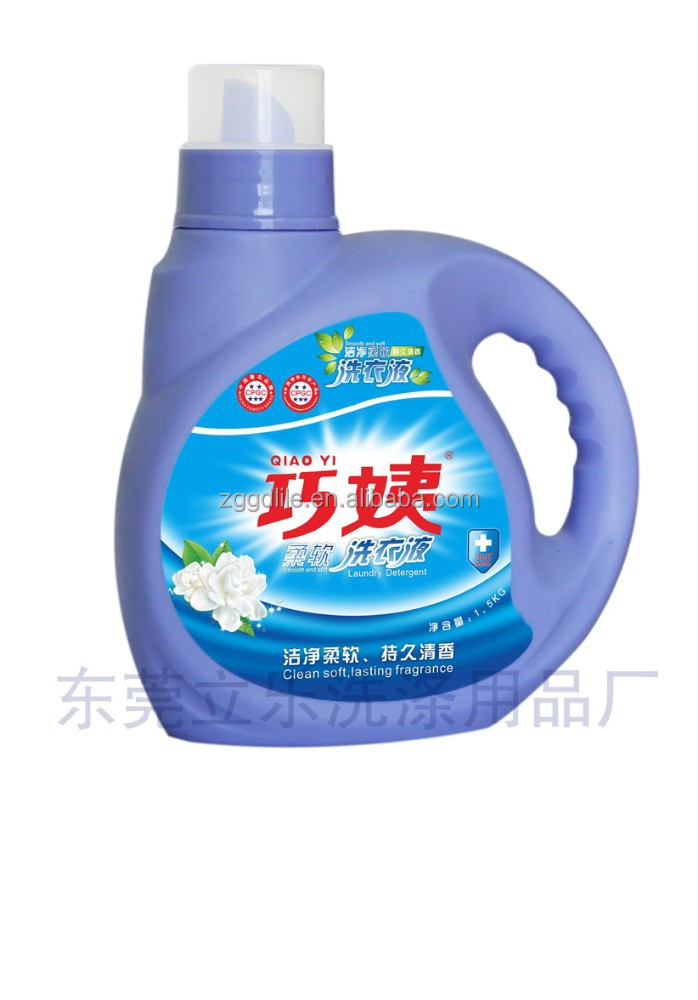 Detergent Type And Apparel Detergent Use